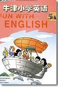 苏教版牛津小学英语五年级上册