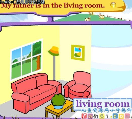 Unit 4 Living Room课件73 人教版小学pep英语四年级上册课件 小学课件 中国儿童资源网