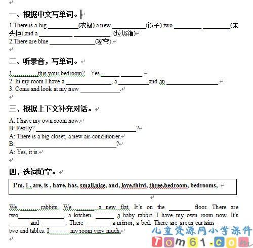 人教版小学英语五年级上册试卷7