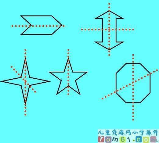 轴对称图形课件26