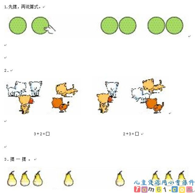 动漫 卡通 漫画 设计 矢量 矢量图 素材 头像 640_632