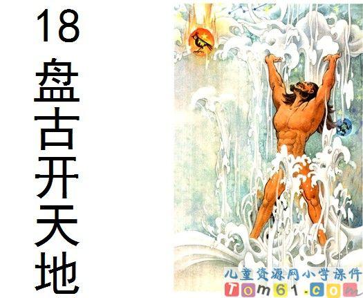 庄河云盘古风景区图片