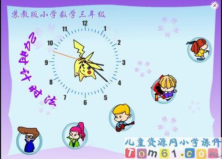 数学时钟小报_关于钟表的手抄报_以钟表为主题的手抄报_钟表手抄报图片大全 ...
