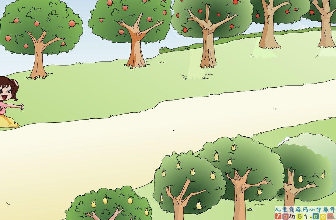 《丰收的果园》课件2_苏教版小学数学一年级上册课件图片