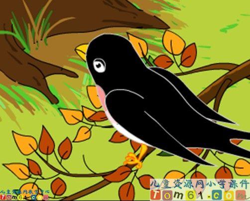 小动物过冬课件5_苏教版小学语文二年级上册课件_小学图片