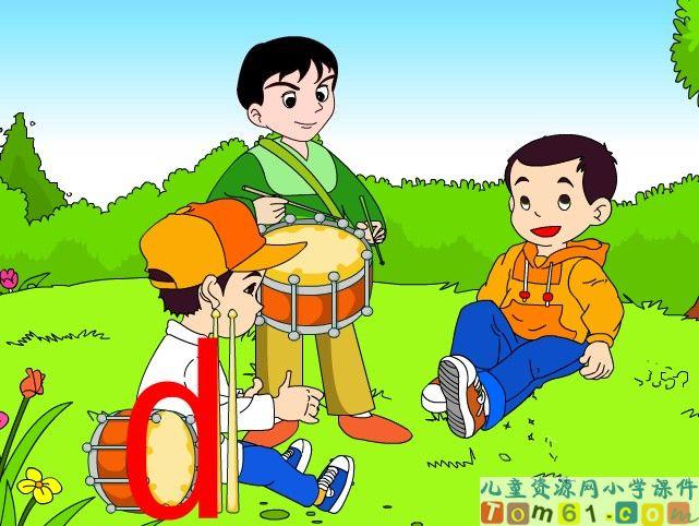 临朐有温泉吗_万能愹n(y* - www.qiqidown.com