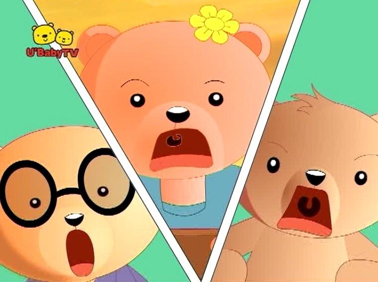 百利熊2高清图片