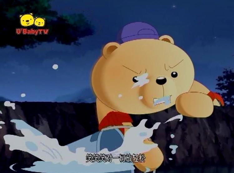 百利熊之美丽的大森林 百利熊 百利熊全集高清图片