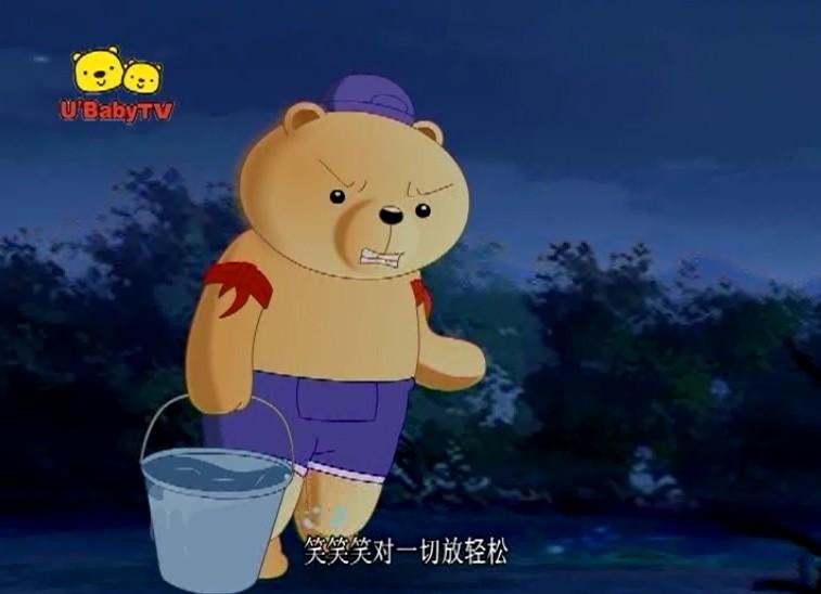 百利熊5高清图片