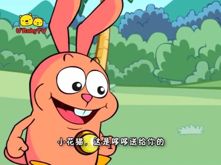 不一样的兔子图片 动画片图片 少儿图库