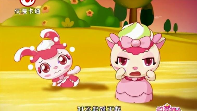 幻变精灵之蛋糕甜心全集在线观看_中国儿童资源网