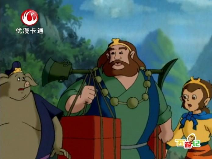 动画片西游记第3集图片