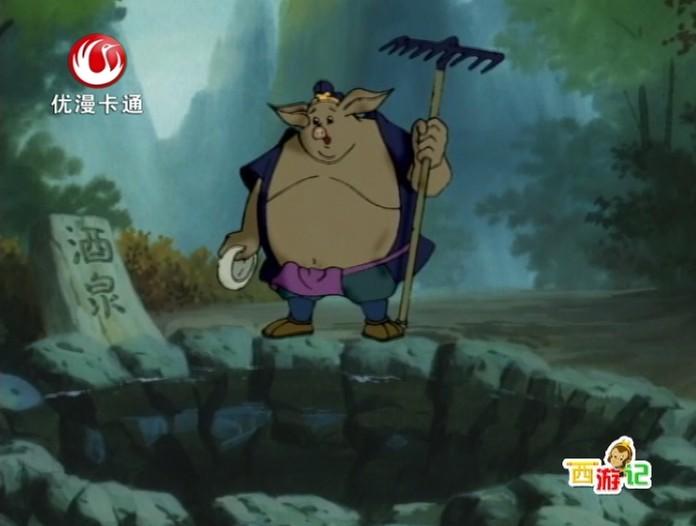 动画片西游记第9集图片