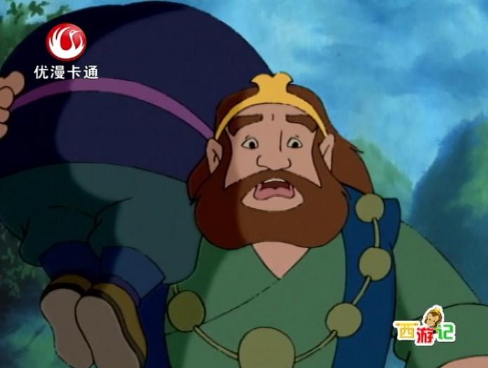 动画片西游记第29集图片