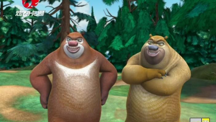熊出没之丛林总动员哪一集是光头强的手机图片