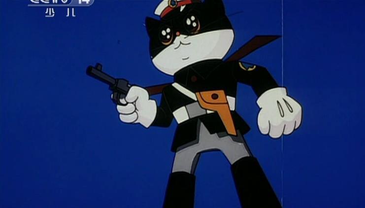 黑猫警长第一部第1集-痛歼搬仓鼠