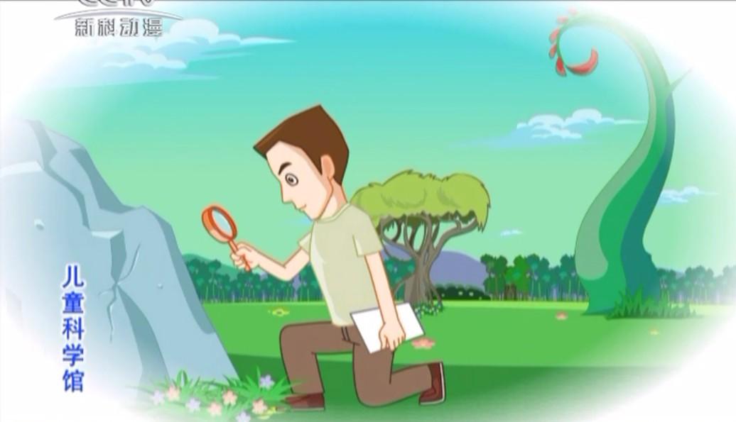 儿童科学馆图片_动画片图片