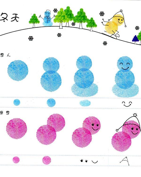 冬天-手指画图集