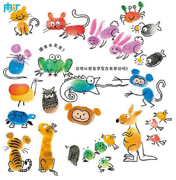 动物世界-手指画图集9