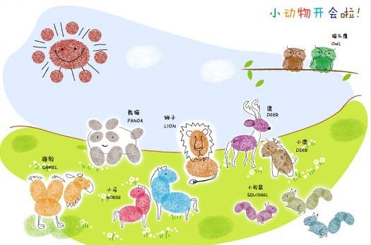 动物世界-手指画图集23