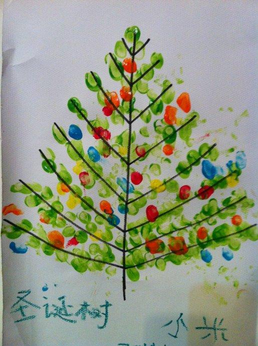 圣诞树-手指画图集4