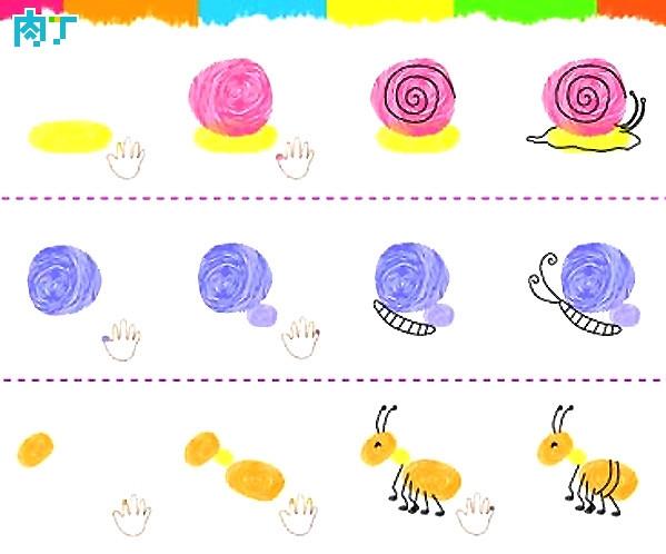 小蝸牛、小蝴蝶和小螞蟻-手指畫圖集