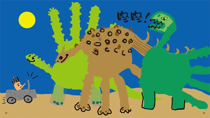 恐龍-手指畫圖集