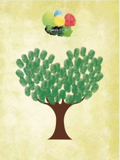 树-手指画图集2