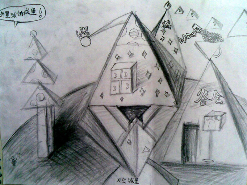 城堡-素描图集