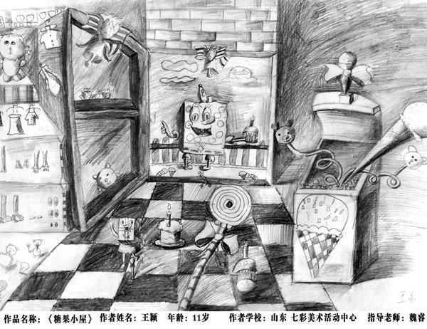 小屋-素描图集