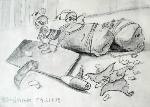 小蚂蚁-素描图集