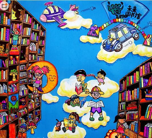 图书馆-水彩画图集