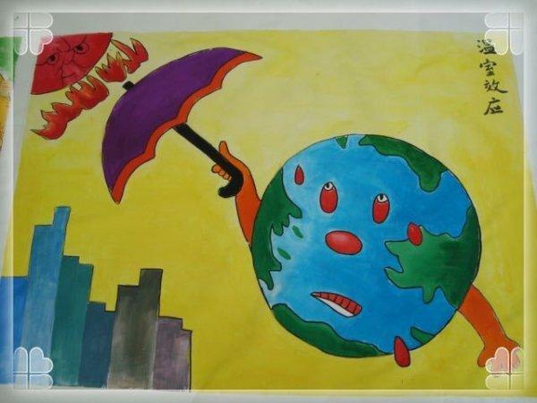 中国优秀儿童动画片_地球-水彩画图集图片_儿童水彩画_少儿图库_中国儿童资源网