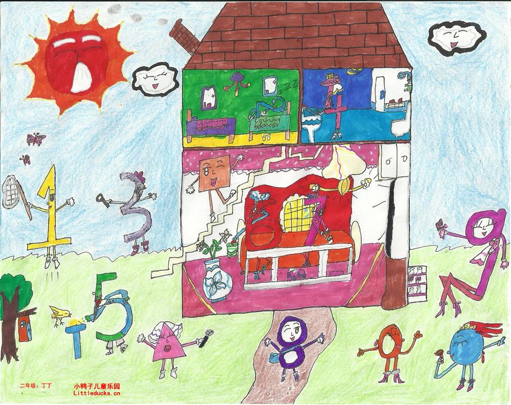 一家人-蜡笔画图集13