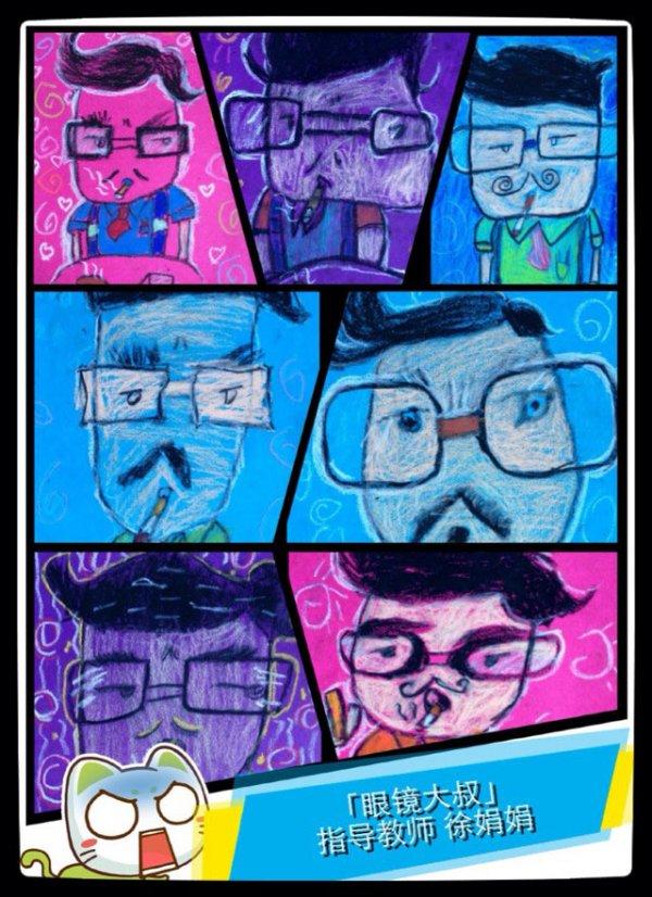 一家人-蜡笔画图集16