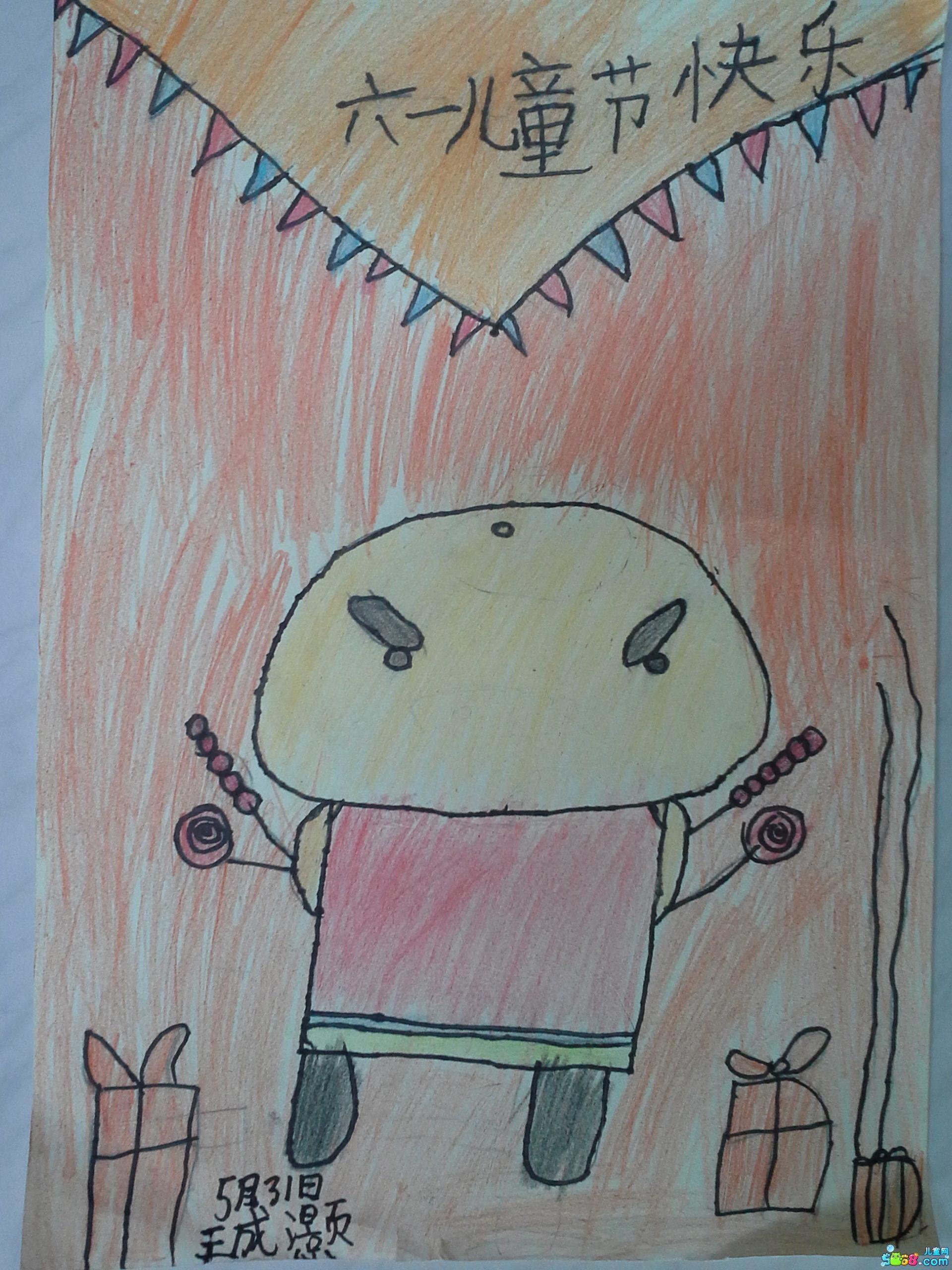 儿童节-蜡笔画图集3
