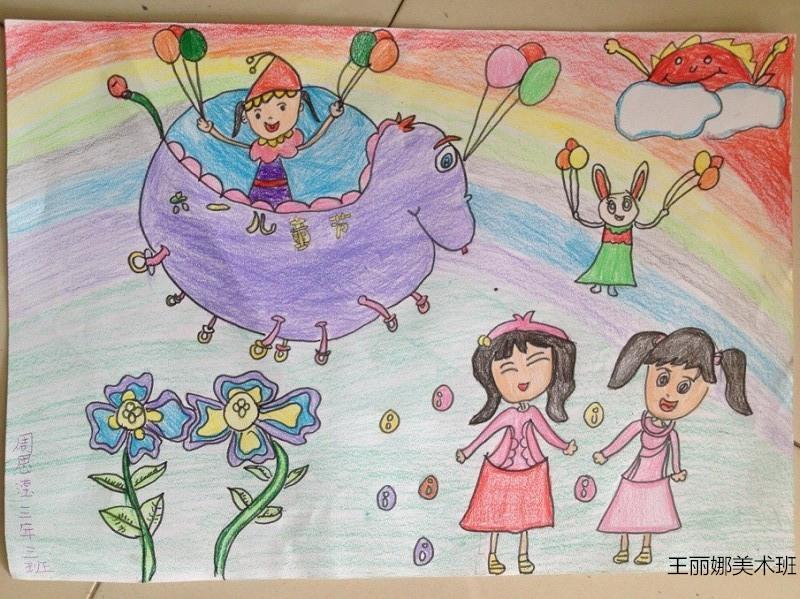 儿童节-蜡笔画图集5