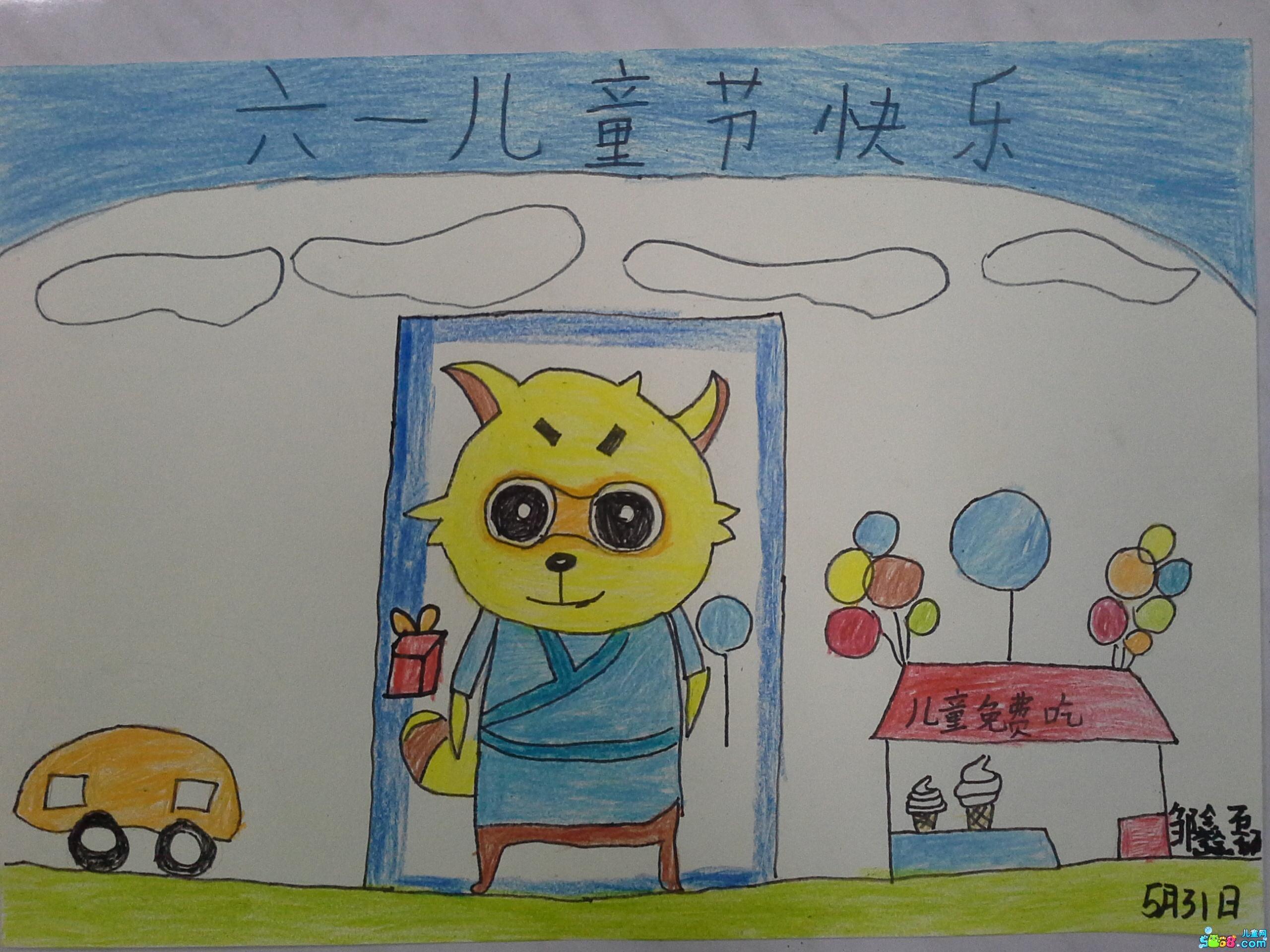 儿童节-蜡笔画图集7