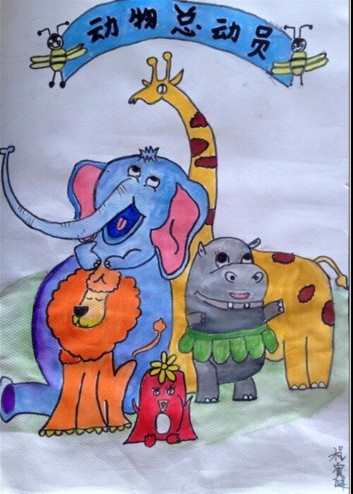 动物-蜡笔画图集9