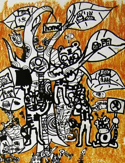 动物-蜡笔画图集28