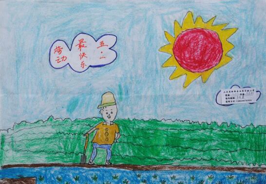 劳动节-蜡笔画图集