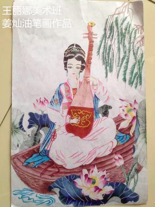 古代美女-蜡笔画图集3