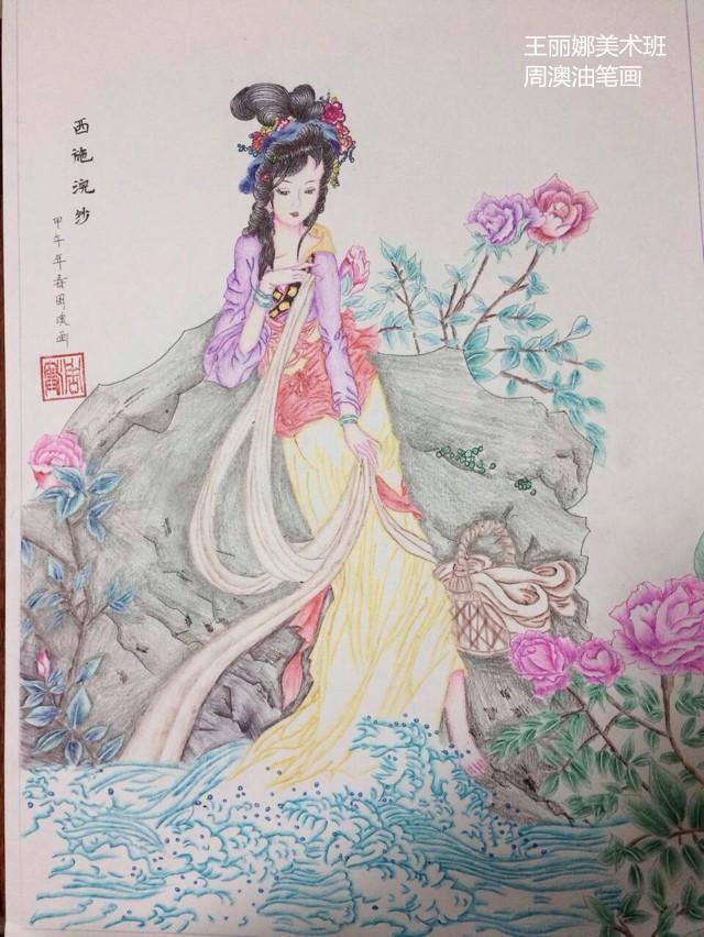 古代美女-蜡笔画图集4