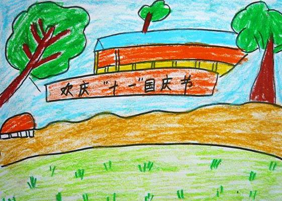 国庆节-蜡笔画图集2