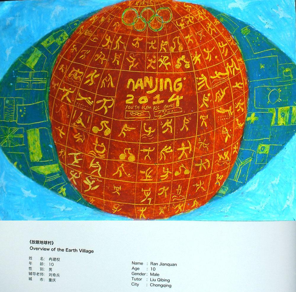 地球-蜡笔画图集6