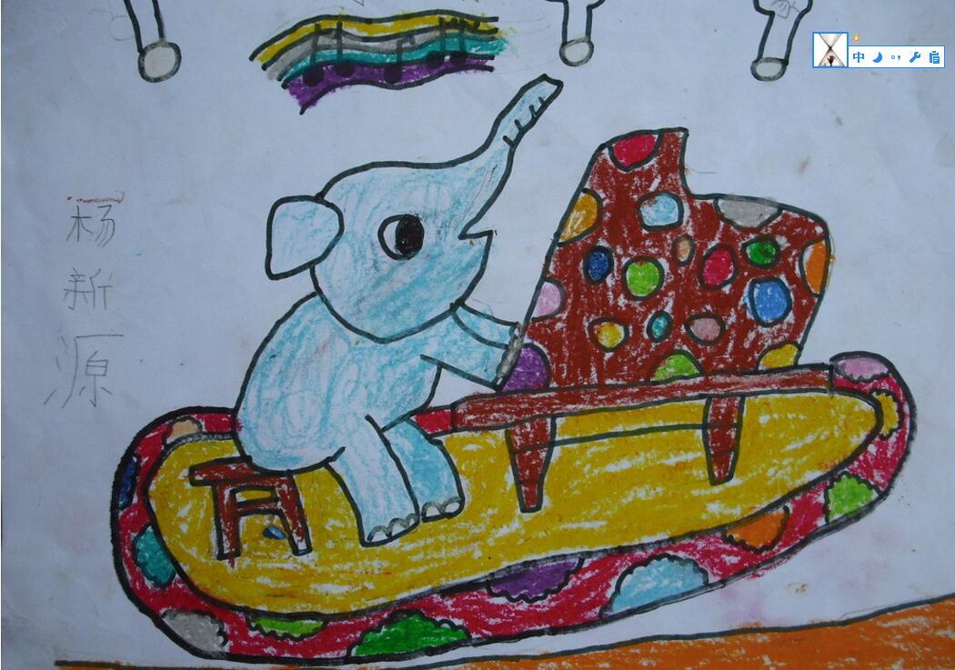 大象-蜡笔画图集10