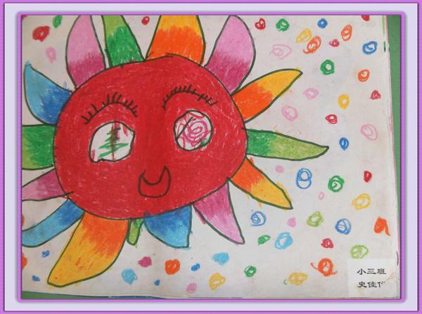 太阳-蜡笔画图集17