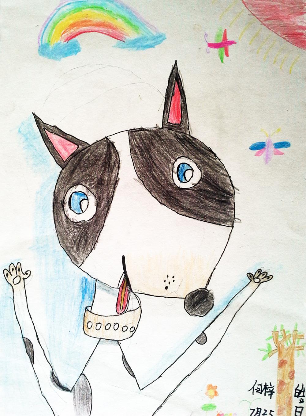 小狗-蜡笔画图集9