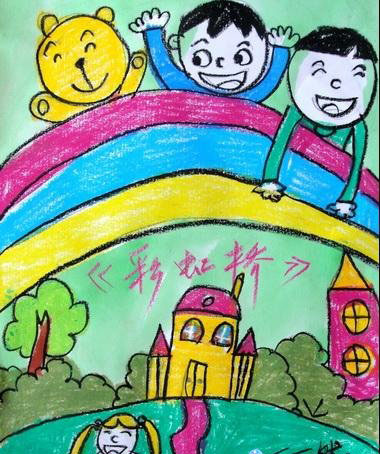 彩虹-蜡笔画图集4