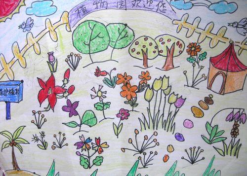 植物园-蜡笔画图集